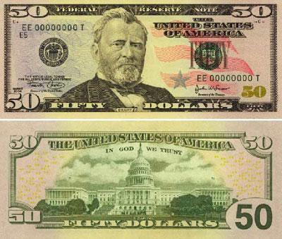 50美元纸币介绍