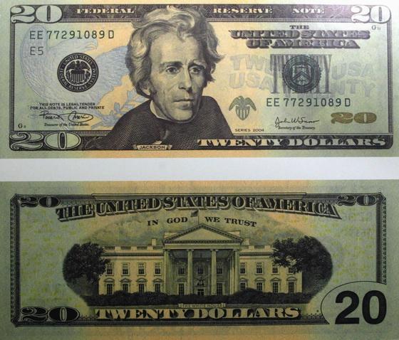 20美元纸币介绍
