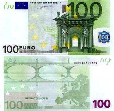 100欧元面值图片