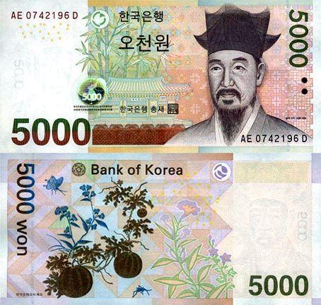 5000韩元面值图片