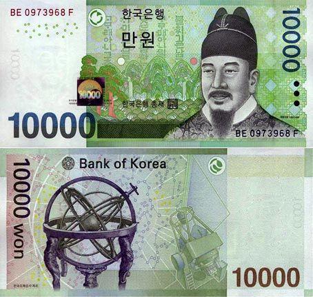 10000韩元面值图片