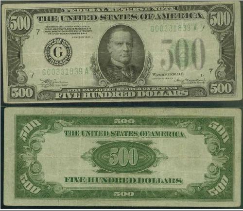 500美元面值图片