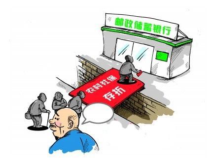 农村户口如何买社保比较合算