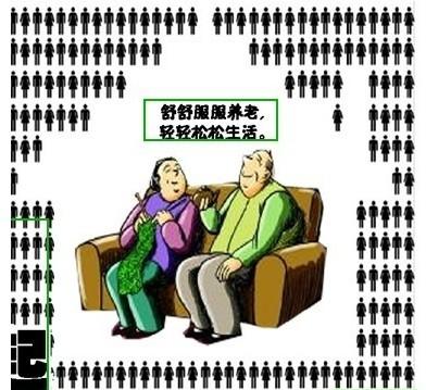 城镇居民基本养老保险 60周岁以上免费参保