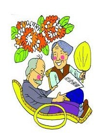农村社会养老保险主要特点