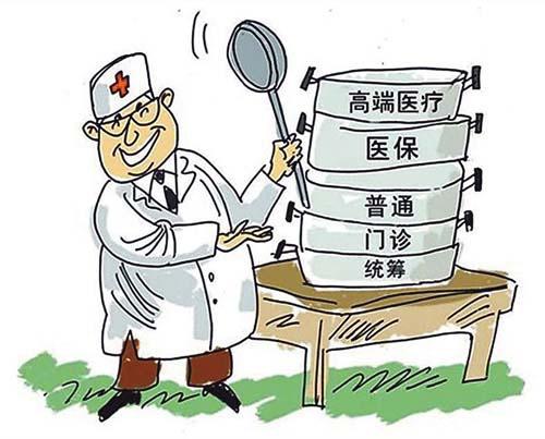 住院医疗保险_住院医保_个人住院医疗保险