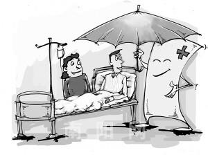 大额医疗保险政策