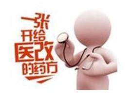 城镇居民医疗保险报销范围