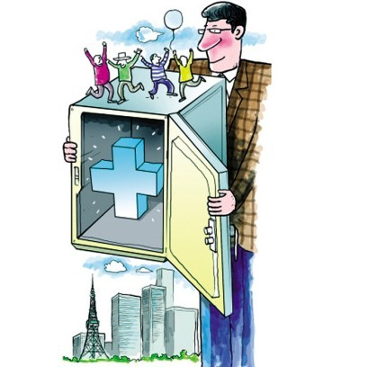 留学生境外医疗保险
