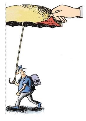失业保险缴费计算