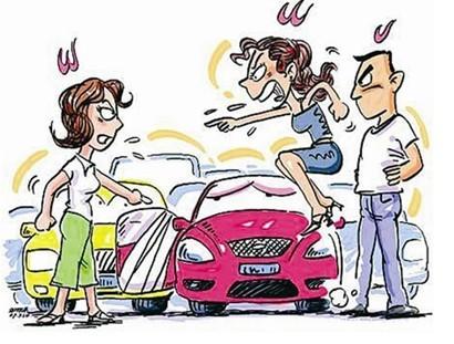 """汽车保险投诉多 解决""""三难""""是关键"""