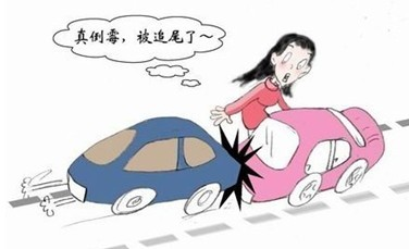 买车险哪家好理赔