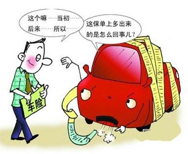 新手买车险注意事项 业务员经验总结