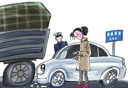 机动车交强险条款 赔付对车不对人
