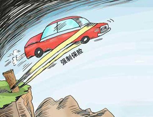 第二年汽车保险如何计算