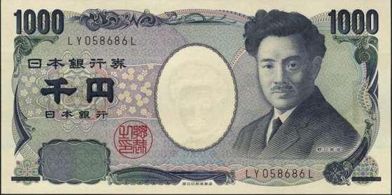 中国的国花是_84版日元与流通版1000日元的对比-金投外汇网-金投网