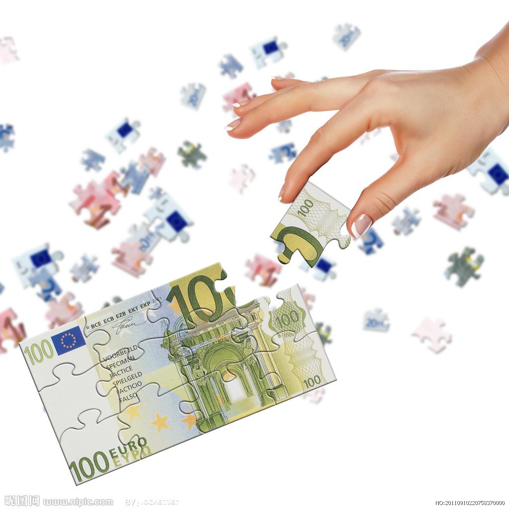 欧元纸币的特点介绍