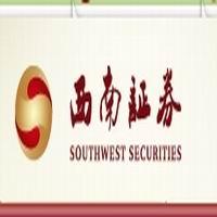 西南证券开户流程