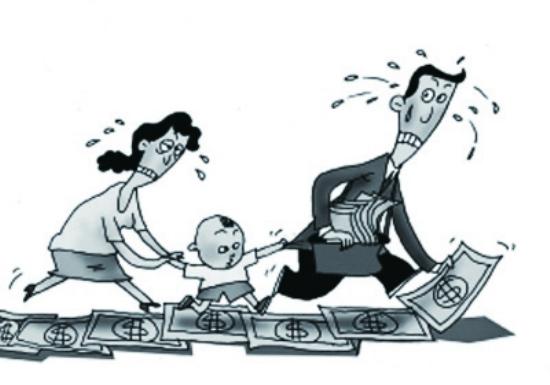 子女教育金