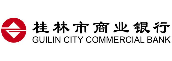 桂林商业银行