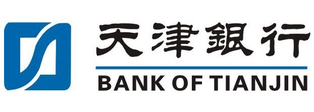 天津银行股份有限公司