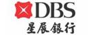 星展银行(中国)