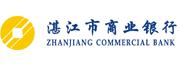广州南粤银行网上银行