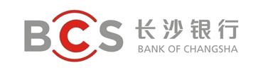 长沙银行股份有限公司