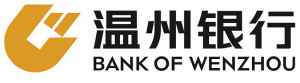 温州商业银行股份有限公司