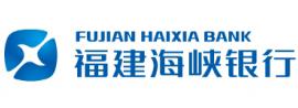 福建海峡银行股份有限公司