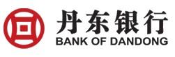 丹东市商业银行网上银行