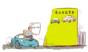 商业车险费率按品牌不同征收?业界:还不到时候