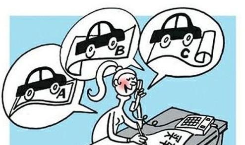 车辆商业保险的种类