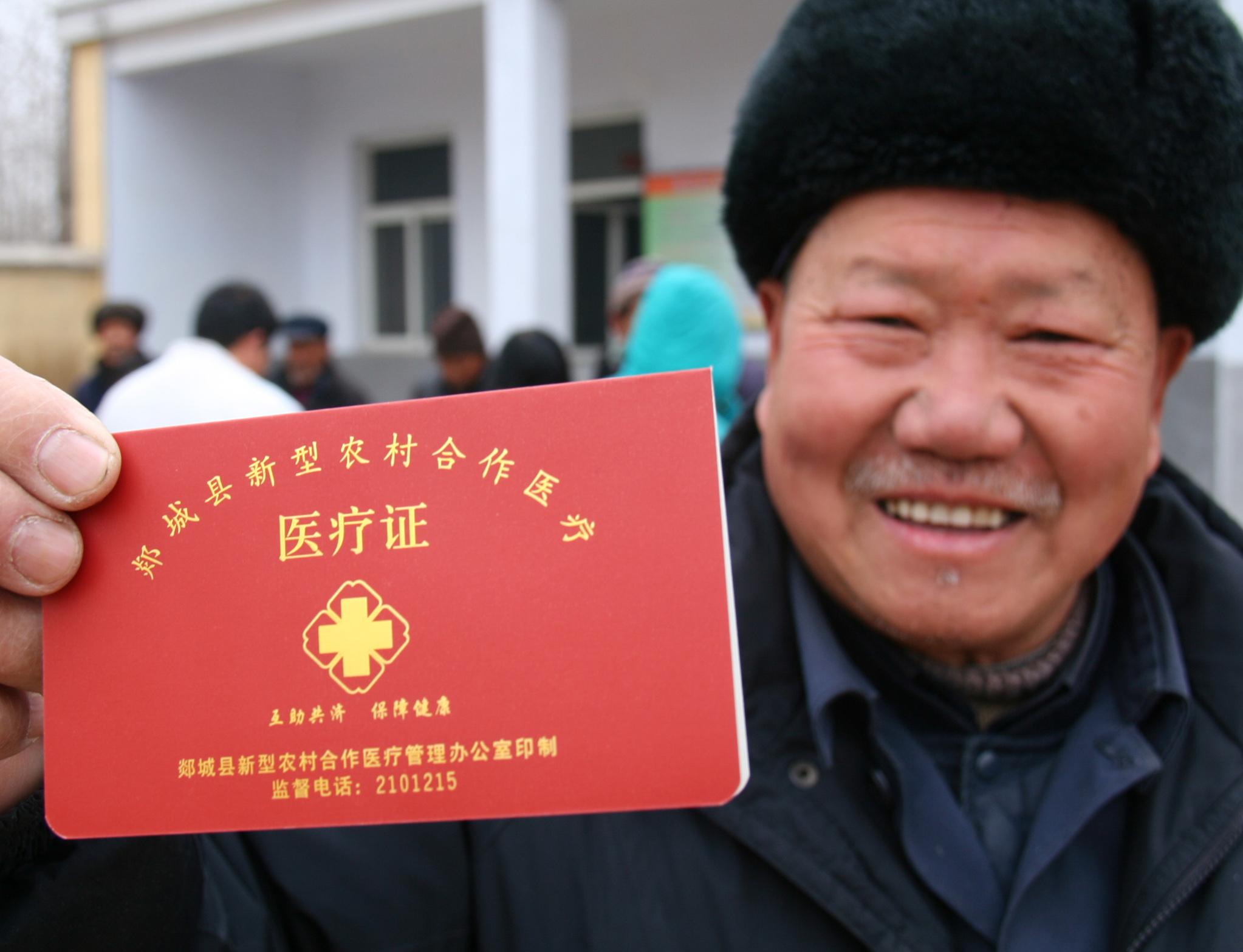 新农合_新农合医保_2012年新农合政策_新农合制度