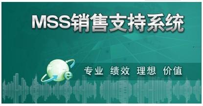 泰康人寿mss系统2.0_泰康人寿mss系统2.0_mss2.0销售系统登录_mss是什么意思_泰康人寿mss2 ...