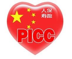 picc人保寿险首页