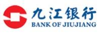 九江市商业银行