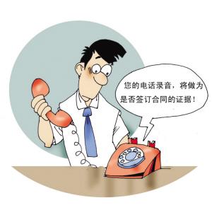 杭州人保电话