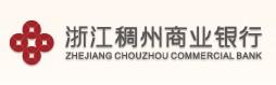 浙江稠州商业银行股份有限公司