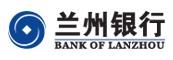 兰州银行股份有限公司