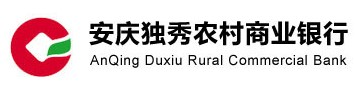 安庆独秀农村商业银行