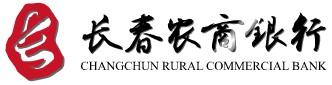 长春农村商业银行