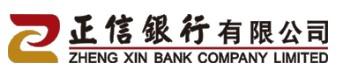 正信银行网上银行