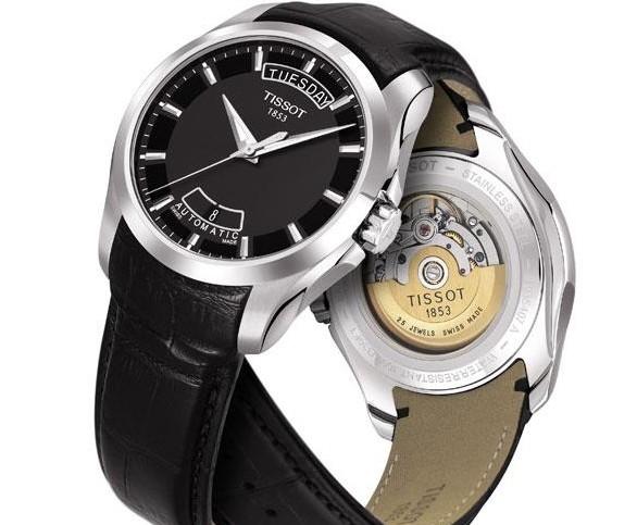 tissot1853手表价格是多少?
