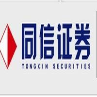 西藏证券股票开户