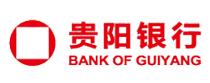 贵阳银行股份有限公司