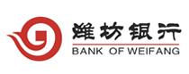 潍坊银行网上银行