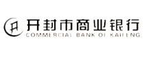 开封市商业银行股份有限公司