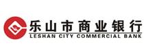乐山市商业银行