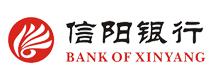 信阳银行网上银行